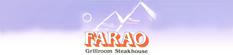 Logo Egyptisch restaurant Farao